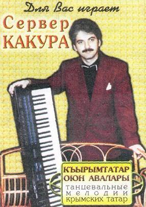 krimskaya-muzika
